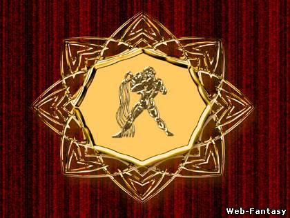 гороскоп совместимости 2011 бесплатно